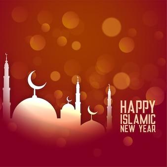 幸せなイスラム新年挨拶背景祭
