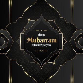 Счастливого исламского нового года праздник пост в социальных сетях премиум векторы