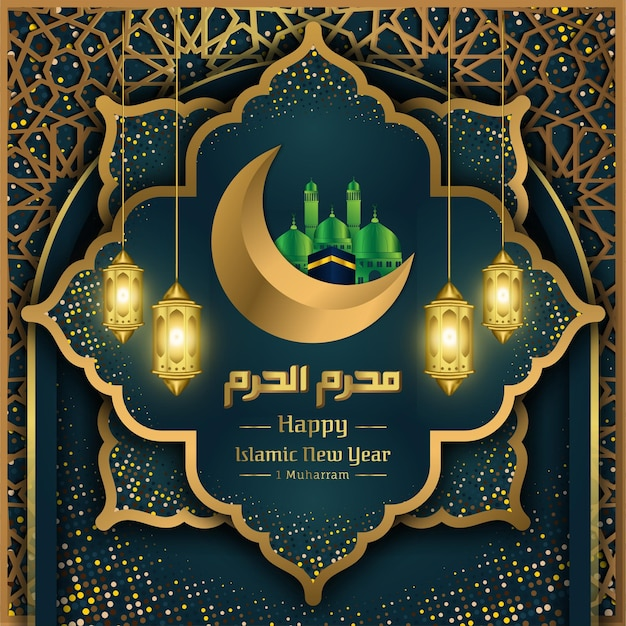 Happy islamic new year muharram with geometric shapes and crescent