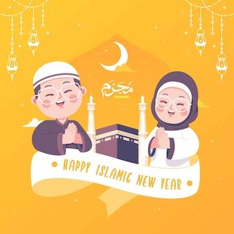 Счастливый исламский новый год шаблон