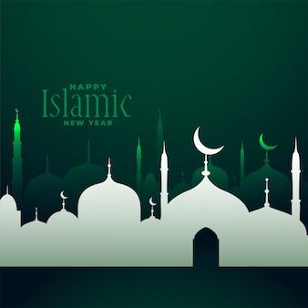 Happy islamic new year traditional festival