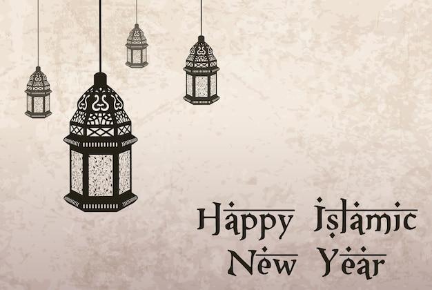 Счастливый исламский новый год