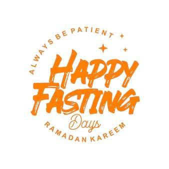 라마단 종교에 대 한 행복 한 이슬람 벡터 배경