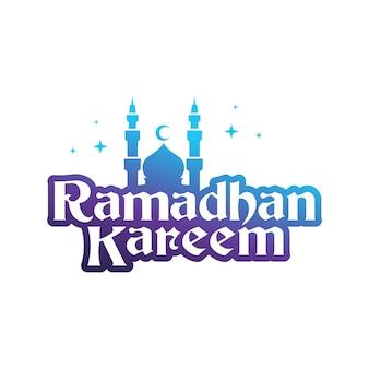 라마단에 대 한 행복 한 이슬람 벡터 배경