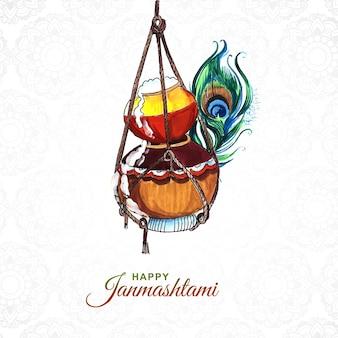 Happy janmashtami background with matki and makhan