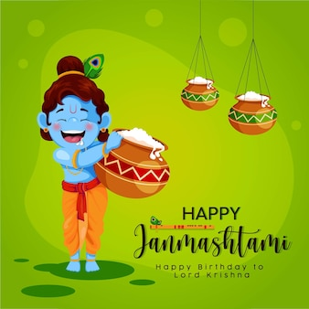 Happy janmashtami banner design template