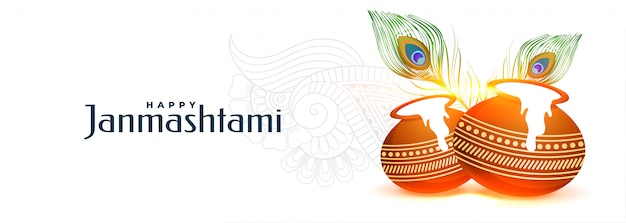 Happy janmashtami celebration banner with peacock feathers