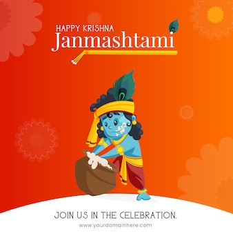 Happy janmashtami celebration invitation    template