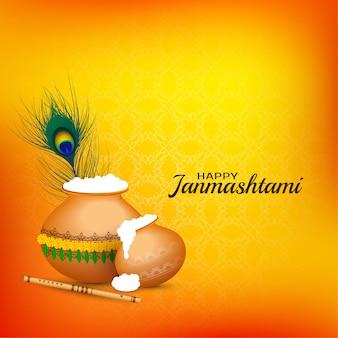 Happy janmashtami celebration religious background