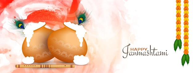 Happy janmashtami festival banner cream pots and flute design vector