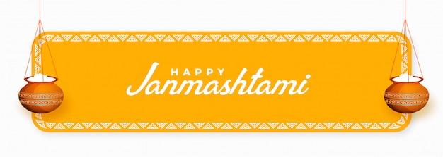 Bandiera felice del festival di janmashtami con handi appesi