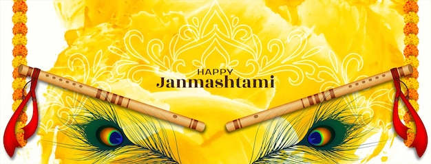 플루트 벡터와 함께 행복 janmashtami 축제 축하 배너