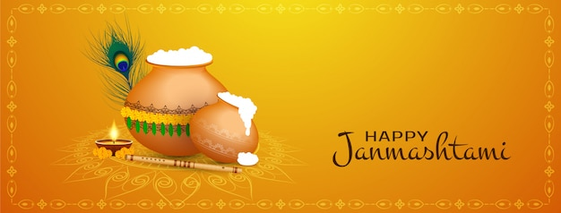 幸せなjanmashtami祭お祝いスタイリッシュなバナー