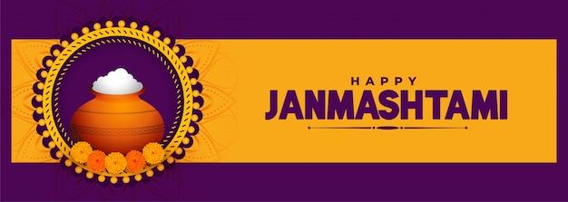 Felice janmashtami festival of lord krishna banner design