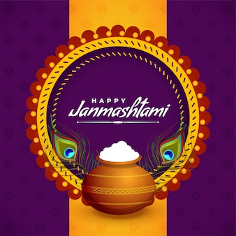 Happy janmashtami greeting  with dahi and handi