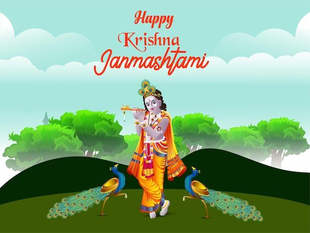 ハッピー ジャンマシュタミ インド フェスティバルのお祝いの背景