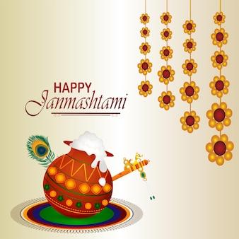 Счастливый фон празднования индийского фестиваля джанмаштами