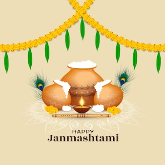 幸せなjanmashtamiインドのお祭りの装飾的な背景