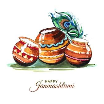 Happy janmashtami indian festival design with matki and makhan