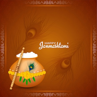Happy janmashtami indian festival elegant background