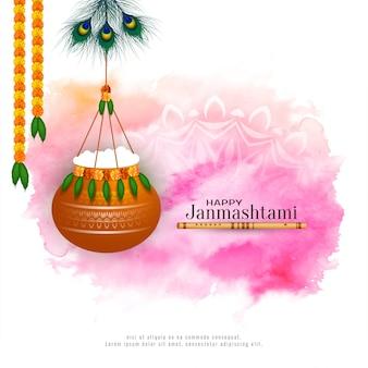 幸せなjanmashtamiインドのお祭りエレガントなグリーティングカード