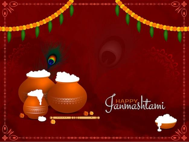 幸せなjanmashtamiインドのお祭りスタイリッシュな背景デザイン