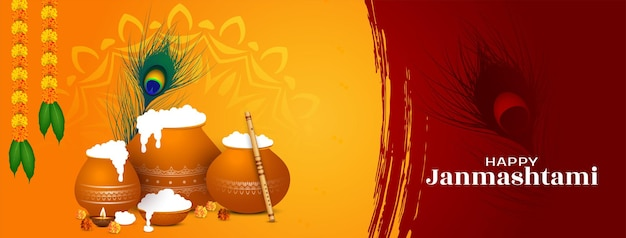 행복 janmashtami 인도 전통 축제 배너 디자인 벡터