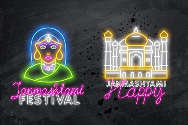 Счастливый джанмаштами неоновый дизайн вектор. неоновая вывеска, современный дизайн тренда для индийского фестиваля.