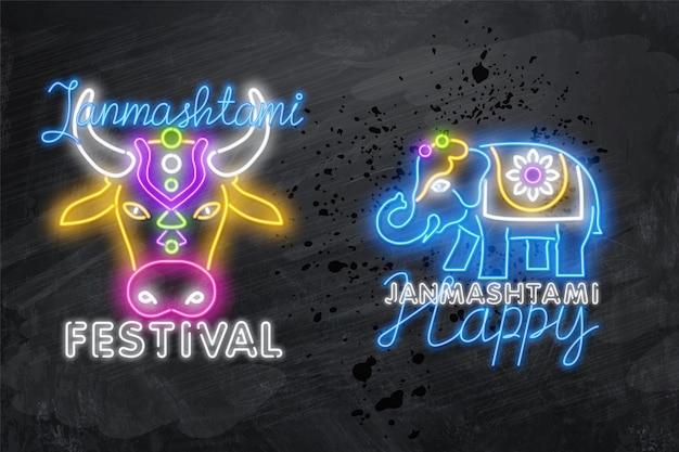 Happy janmashtami neon vector design. neon sign, modern trend design for indian festival.