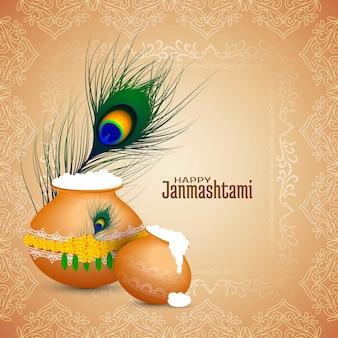 幸せなjanmashtami宗教的な祭りの装飾的な背景