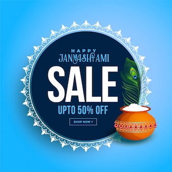 Happy janmashtami sale banner with dahi handi