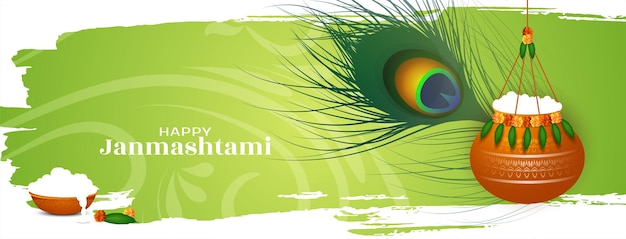 행복 janmashtami 전통적인 인도 축제 배너 디자인 벡터