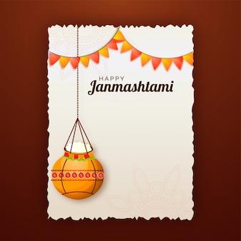 Happy janmashtamiお祝いのグリーティングカードデザイン