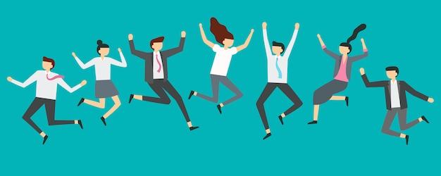 幸せなジャンプビジネス人々。興奮してオフィスチーム労働者の従業員のパーティーでジャンプ、笑顔の専門家ジャンプイラスト