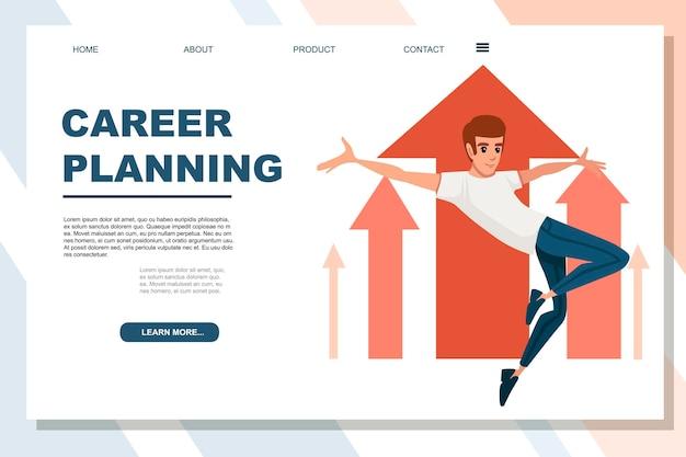 ハッピージャンピングマンキャリアプランニングコンセプト漫画キャラクターデザインフラットベクトルイラスト白い背景広告バナーウェブサイトページ。