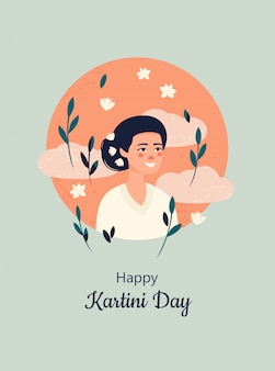 Happy kartini day with portrait of raden ajeng kartini