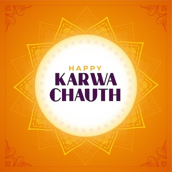 Happy karwa chauth abstract card of traditional indian festival