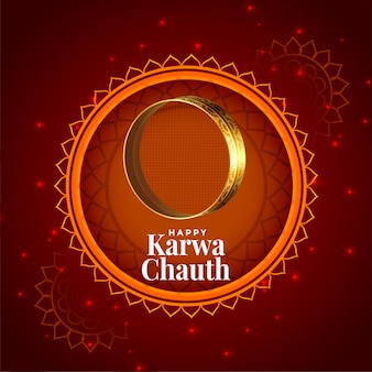 Happy karwa chauth background