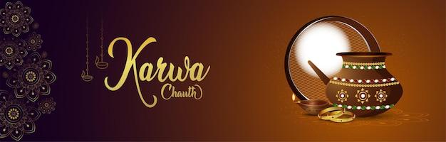 Счастливый праздник карва чаут баннер
