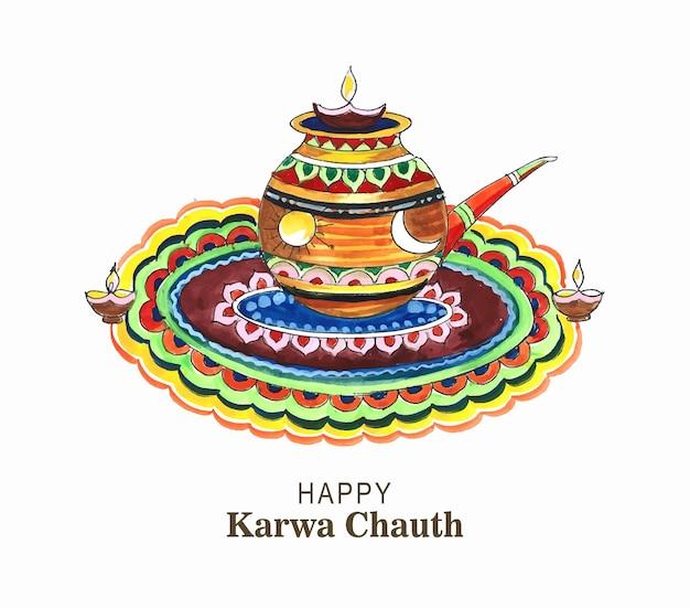 Disegno dell'acquerello della carta di celebrazione felice di karwa chauth