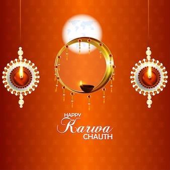 Поздравительная открытка счастливого карва чаута с золотым чални