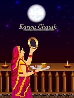 Поздравительная открытка счастливого карва чаута с векторной иллюстрацией