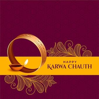 Счастливый карва чаут декоративный фон индийского фестиваля