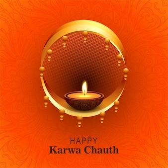 행복한 karwa chauth 축제 카드 배경