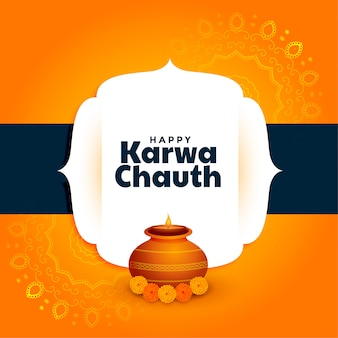 カラッシュとdiyaの装飾が施された幸せなkarwa chauth挨拶 無料ベクター