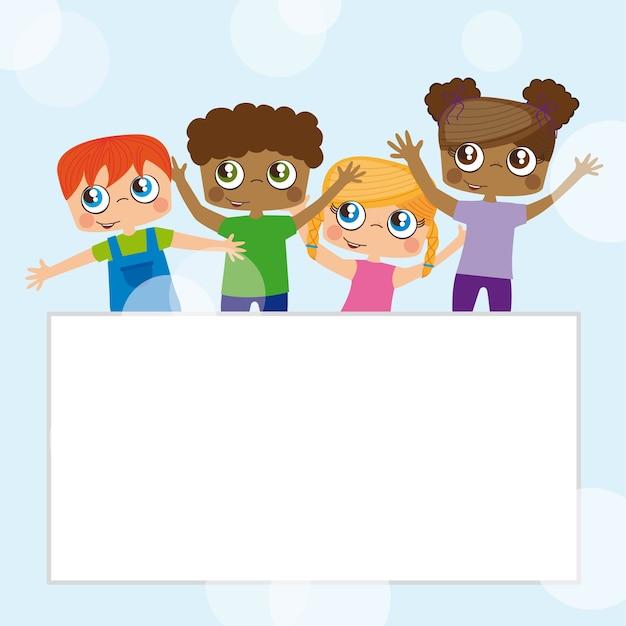 행복한 아이들, 텍스트 또는 디자인을 삽입 할 수있는 빈 공간