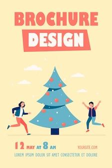 クリスマスツリーのチラシテンプレートの近くにジャンプする幸せな子供たち