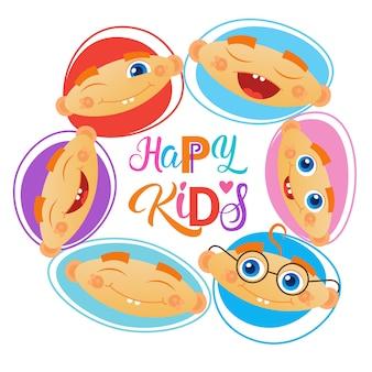 Счастливые дети logo