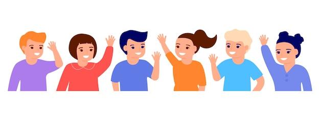 手を振って幸せな子供たちこんにちは。笑顔の小さな子供たちの挨拶、歓迎またはさようならのジェスチャー。若い友達、小学生、幼稚園児の男の子と女の子。
