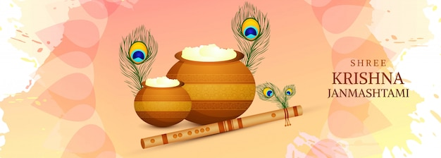 Happy krishna janmashtami card with feathers and pots banner design